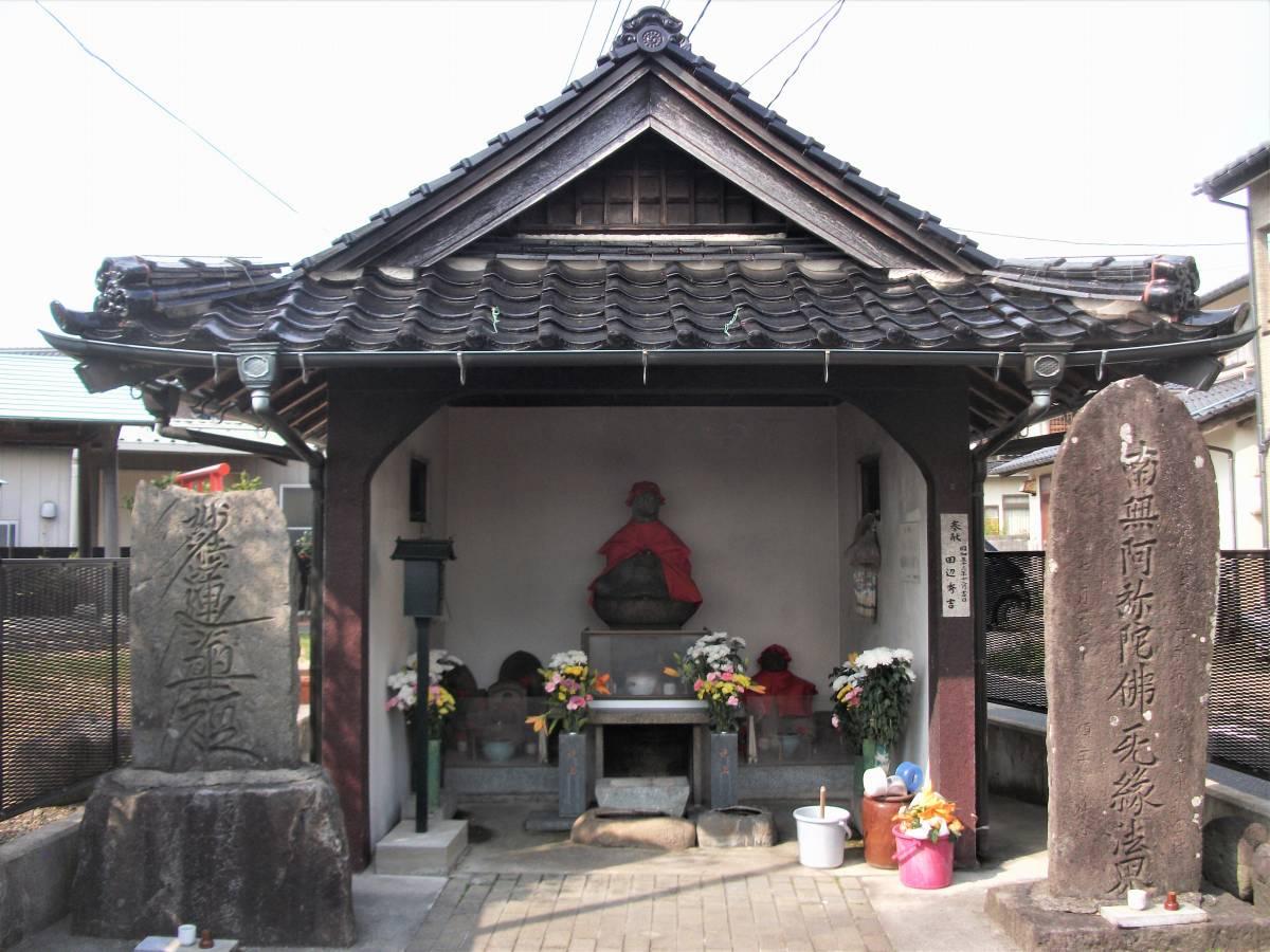 松田勘右衛門(斬刑地蔵)